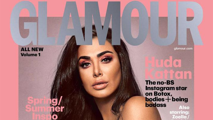 Glamour appoints Josh Newis-Smith