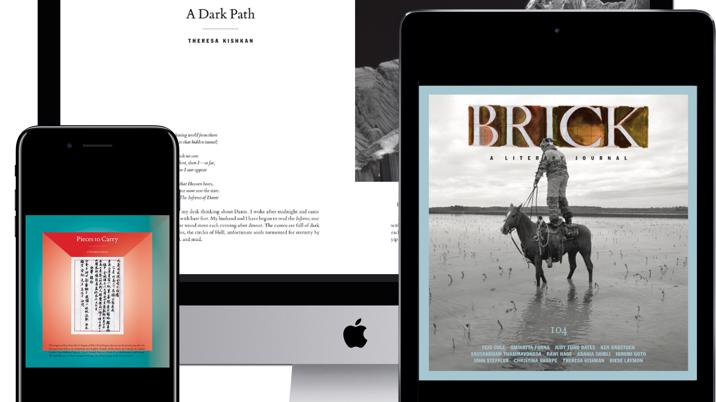 Literary Journal Brick Publishes Completes Online Archive
