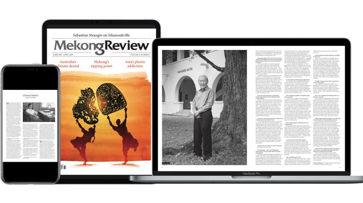 Mekong Review launches Digital Edition