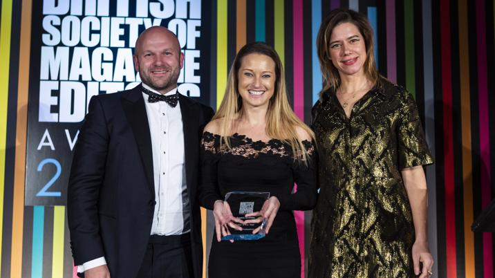 BSME Awards 2019 – winners announced