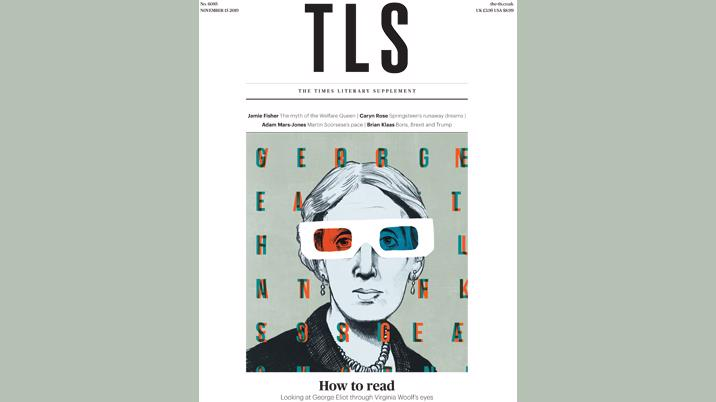 New look for TLS
